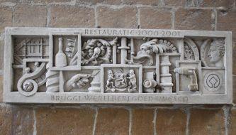 Gedenksteen Werelderfgoed